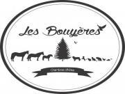 Location gîte, chambres d'hotes LES Bouyéres, vue imprenable sur la Bretagne dans le département Ille et Vilaine 35